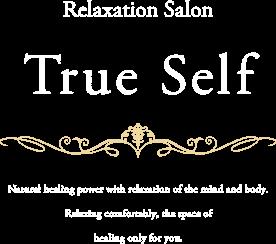 True Self